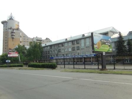 Медицинский центр крепыш кострома официальный сайт цены