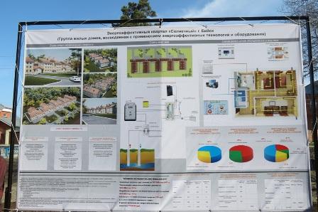 Жители  первого в России энергоэффективного комплекса в Бийске рассказали о том, что скрывается за фасадом их нового жилья