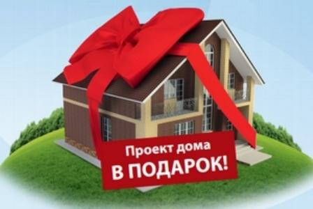 Отделка домов дизайн в подарок